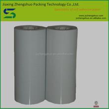 Superior quality adhesive transparent pet film price