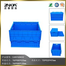 high quality large load capacity Foldable and stackable plastic moving crate for wholesale