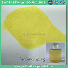 polyaluminium chloride for textile printing dyeing /auxiliary agent