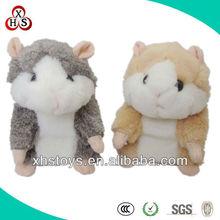 2014 Cute Cheap Fabric To Make Stuffed Animal