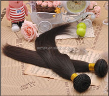 India to cut the primary India shunfa Color 1 b # straight hair false reality have shade Remy virgin hair curtain