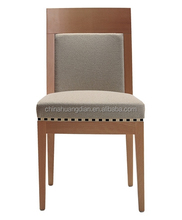 hotel dining/hotel desk /hotel chair classic HDC1207
