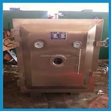 vacuum meat drying machine/vacuum tray dryer for food fruit/meat vacuum dehydrator
