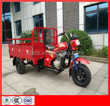 150cc displacement of cargo three wheel motorcycle with beautiful appearance and best cheap price