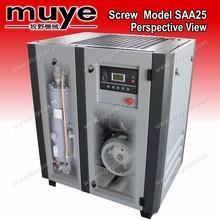 25HP with belt pump drive lubricated screw air compressor
