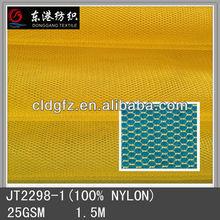 30D outdoor nylon monofilament mesh football jersey fabric