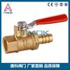 TMOK 1/4'' female needle gas mini ball valve brass mini ball valve for gas with needle medium pressure gas media ball valve