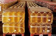 refined sunflower oil and crude