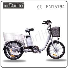 MOTORLIFE/OEM brand EN15194 36v 250w passenger tricycle of city cruiser