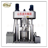 5L-1000L Planetary mixer for Silicone Sealant