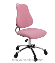 China BXYS ergonomic height adjustable office/study chair with best price
