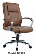 butaca sillón de cuero sillón real