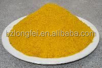 High protein yellow corn gluten meal animal feed