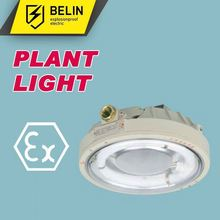 explosion proof circular fluorescent lamp with ballast