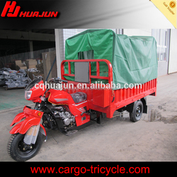 Three wheel tent covered motorcycle,3 wheel tricycle for sale