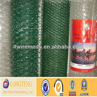 Wholesale factory price anping PVC coated 3/8'' hexagonal chicken wire mesh