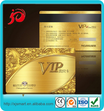 Shiny silver or gold background make VIP cards cheap freight cost