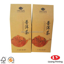 custom high end recycling exquisite kraft Tea Paper Box with you own design