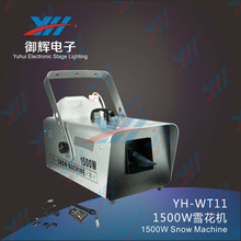 High Quality 1500W Snow Machine For Disco Stage Romantic Shows Artificial Snow Stage Effect