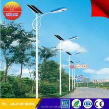 rechargeable lightness streetlights solar street light energy road light