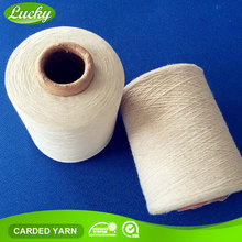 Yarn spinning mill low price open end recycled cotton yarn for glove