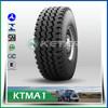 1200r24 all steel radial truck tire 1200r20