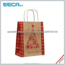 Eco-friendly brown kraft paper bags food packaging bags in China