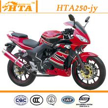 New 250CC High Quality Vintage Motorcycle(HTA250-JY)