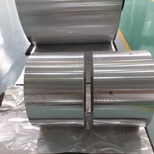 Aluminum Foil jumbo roll alu foil for PTP Packing
