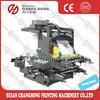 Central impression type Two color polythene flexo letterpress printing machine