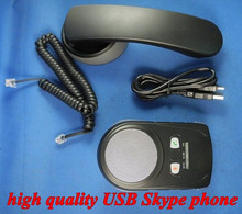 Best quality USB VoIP phone,Skype Phone Built-in microphone with mute control