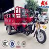 best selling new stylechina cheap trike chopper three wheel motorcycle