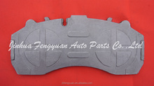 high quality good brake pads manufacturers,top quality brake pads WVA292179