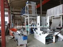 Small polyethylene plastic film blowing machine price