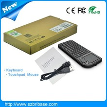2015 Mini wireless Air Mouse Keyboard Combo with Touchpad Made in China