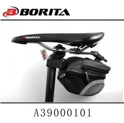BORITA 1680D easy mountable bicycle bag mount on saddle