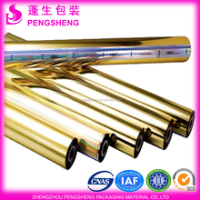 high barrier PET metalized silver film