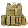 Tactical Vest Tactical gear army vest ISO Standard Waterproof and Flame Retardant