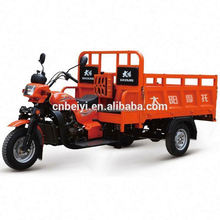 Chongqing cargo use three wheel motorcycle 250cc tricycle water trike hot sell in 2014