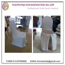 Wedding Banquet Chair Cover