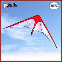 Hot sale kids nylon sports kite (155cm)