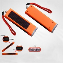 Personalized Solar Led Torch Keychain
