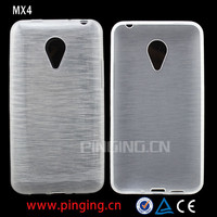 Soft brushed Tpu Cover Case for lenovo S650