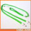 Bright Color Satin Lanyard