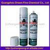 China supplier super brand aerosol insecticide spray 400ml