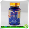 120cc blue color PET plastic medicine pill tablets bottle container with aluminum lid,plastic pill bottle PET capsule container