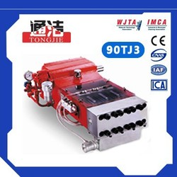 Industrial Use High Pressure Cleaner Plunger Pump Hydraulic Piston Pump China Design for Coating