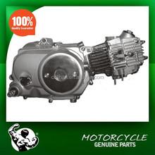 Chongqing Loncin 70cc 4 Stroke Engines