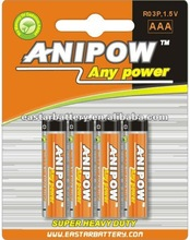 China manufacturer R03P 1.5V AAA alkaline dry battery