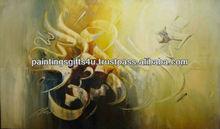 Loh e Qurani Islamic Abstract Painting Modern Art